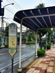 「沼影」バス停留所