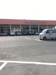 フーズマーケットホック塩冶店