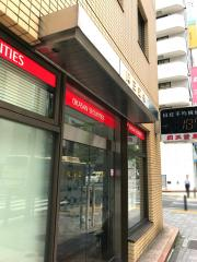 岡三証券株式会社 横浜支店