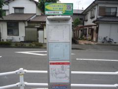 「北方円鏡寺前」バス停留所
