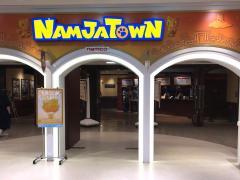 ナムコ・ナンジャタウン