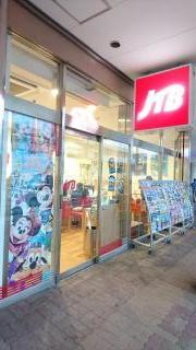 JTB福島イトーヨーカドー店