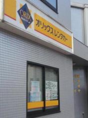 オリックスレンタカー姫路駅前店