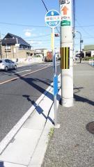 「林神社前」バス停留所
