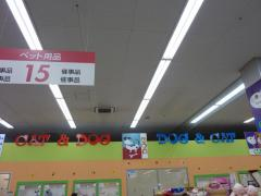 ペットコート浜松店