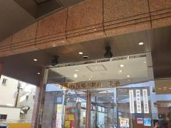 東横イン旭川駅前一条通