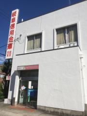 岐阜信用金庫平田支店