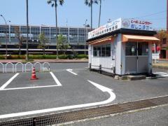 駅レンタカー新下関駅営業所