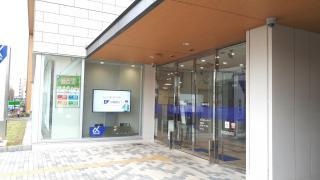 京葉銀行津田沼支店
