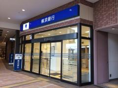 横浜銀行相模大野支店
