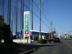 ザ・モール春日井店ゴルフヤード