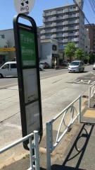 「八広六丁目」バス停留所