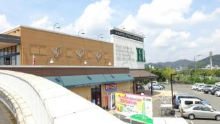 ハピーズ笠岡美の浜店