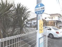 「香島橋」バス停留所