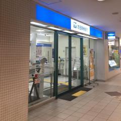 池田泉州銀行伊丹支店