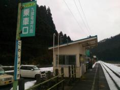 小和清水駅