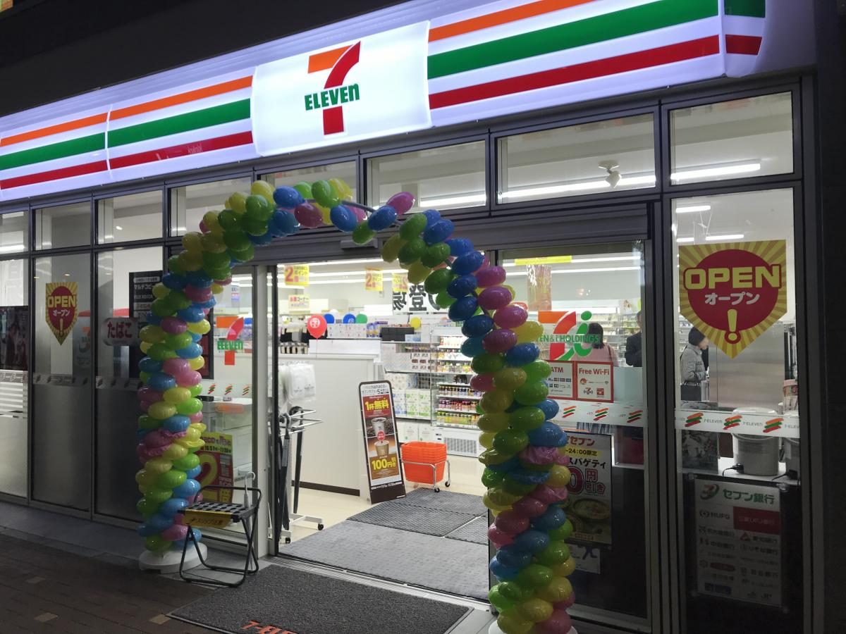 ホームメイトFC栄駅前店-有限会...