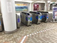 三宮・花時計前駅