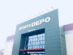 スポーツデポ岐阜県庁前店