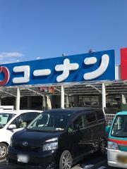 ホームセンターコーナン草津店