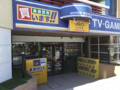 ゲオ名古屋平針店
