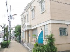 荘田診療所