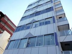 東京海上日動火災保険株式会社 上尾支社