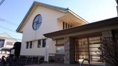 日本バプテストキリスト教目白ヶ丘教会
