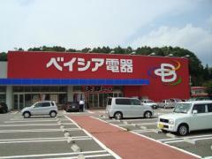 ベイシア電器富士吉田店