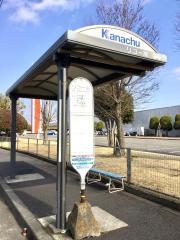 「リコー前」バス停留所