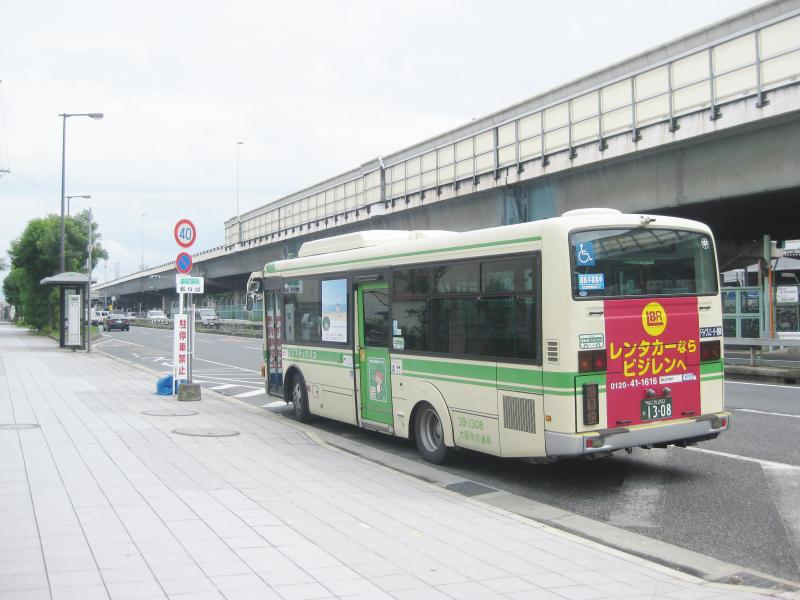 「福町」バス停留所