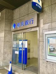 横浜銀行藤沢中央支店