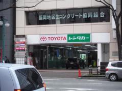 トヨタレンタリース福岡博多駅前店