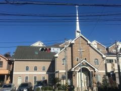 藤沢福音自由教会