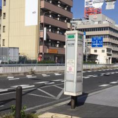 「住之江駅筋」バス停留所