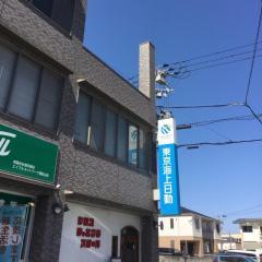 東京海上日動火災保険株式会社 福知山支社