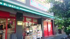 まいばすけっと鶴見栄町通店