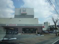 Honda Cars多可柏原店