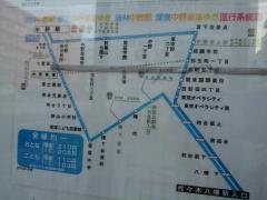 「代々木八幡駅入口」バス停留所