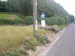 「中北」バス停留所