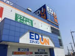 エディオン河内長野店