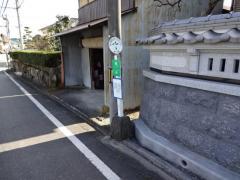 「南山(たつの市)」バス停留所