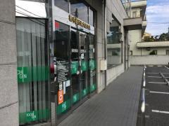 栃木銀行東大宮支店