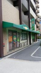 藤山小児科医院