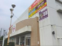 トミダヤ羽島店