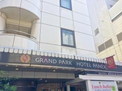 グランパークホテルパネックス東京