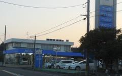 ネッツトヨタ山口小月店