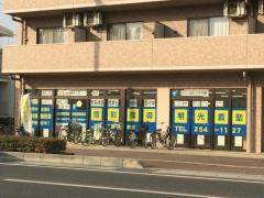 明光義塾運動公園前教室