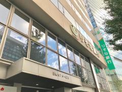 りそな銀行目黒駅前支店
