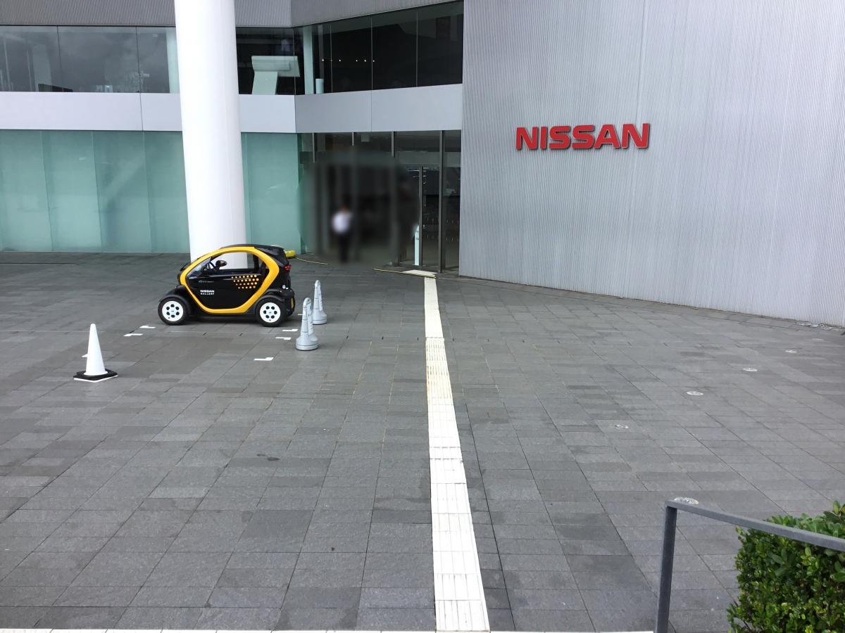 日産自動車1